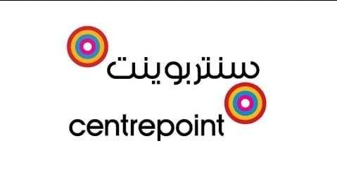 موقع سنتربوينت (Centerpoint)